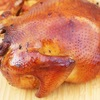 Fall grilling: Smoked Marinated Chicken