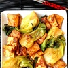 Baby Bok Choy and Tofu in Bourbon Sauce