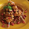 POMegranate Grilled Chicken Mohammara