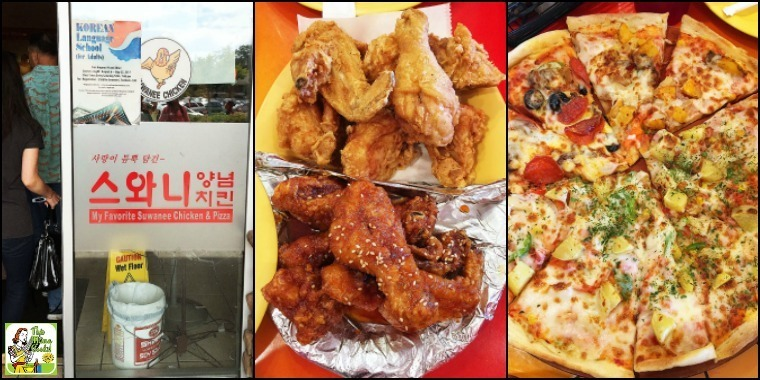 Our progressive dinner through the Seoul of the South - Suwanee Chicken & Pizza.