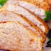 Fig Glazed Pork Tenderloin Recipe