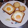 How do you like your eggs? Sunshine Toast